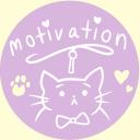 Artsy Motivation ™