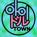 Idol Town