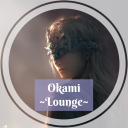 💮 Ōkami Lounge 💮