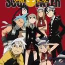 Soul Eater: Witches War