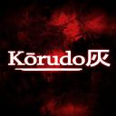 Kōrudo灰
